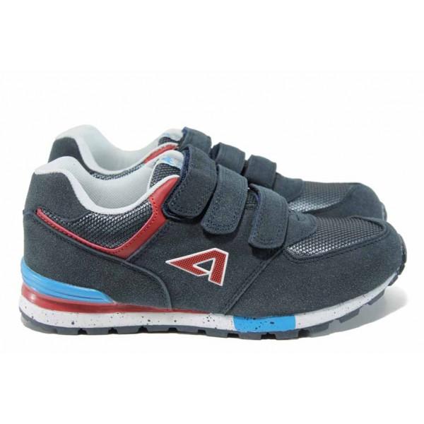 Комфортни детски маратонки с лепенки АБ 15110 син 31/36 | Детски маратонки | MES.BG