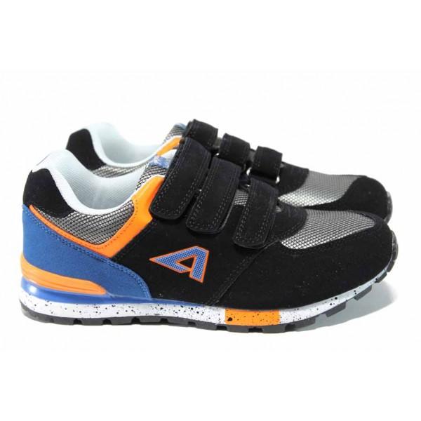 Комфортни детски маратонки с лепенки АБ 15110 черен 31/36 | Детски маратонки | MES.BG