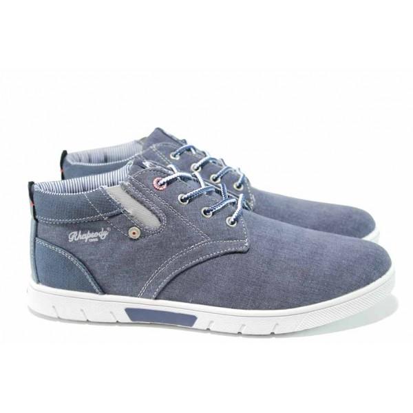 Мъжки дънкови кецове с връзки АБ 704076 син | Мъжки ежедневни обувки | MES.BG
