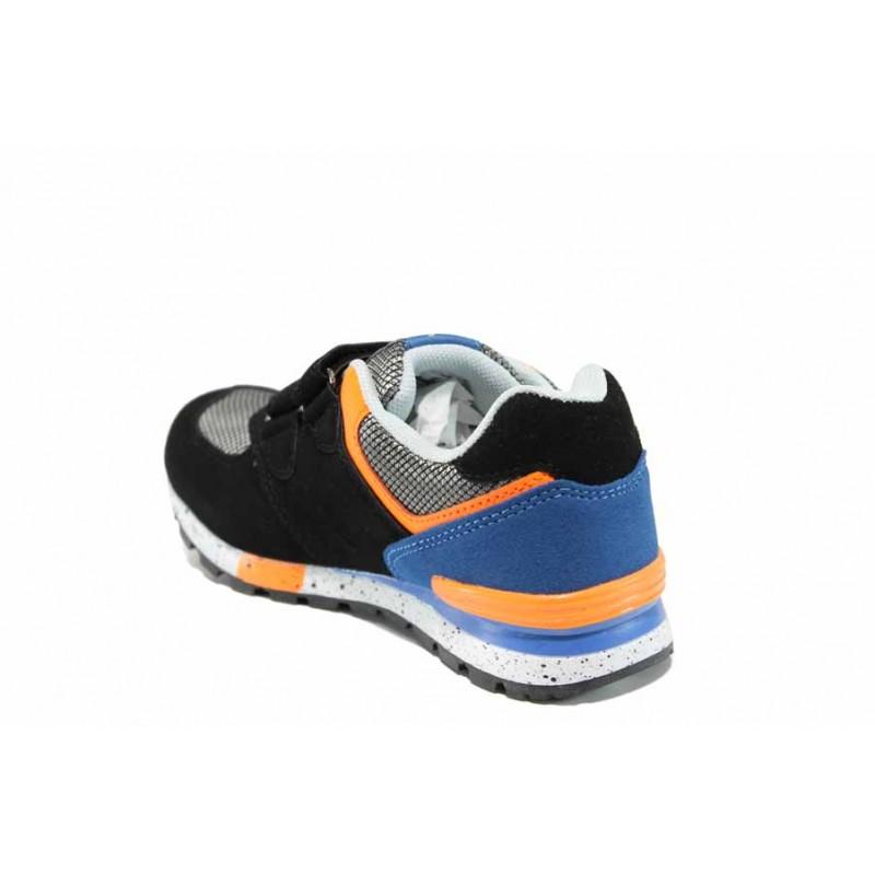 Комфортни детски маратонки с лепенки АБ 15110 черен 27/31 | Детски маратонки | MES.BG