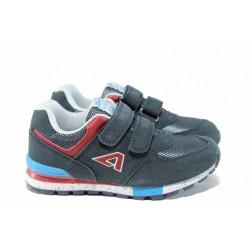 Комфортни детски маратонки с лепенки АБ 15110 син 27/31 | Детски маратонки | MES.BG