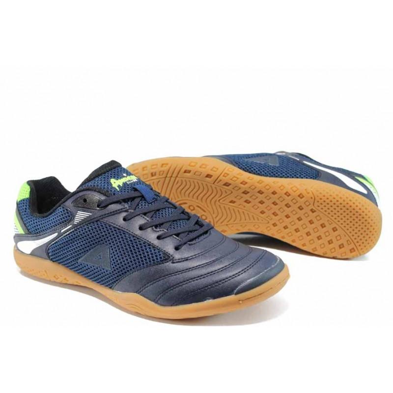 Юношески спортни обувки АБ 170615 син-зелен | Футболни обувки | MES.BG