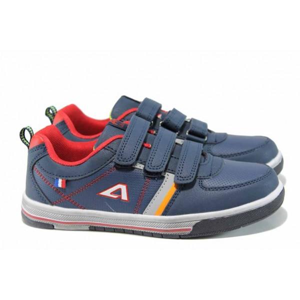 Анатомични детски маратонки АБ 14806 т.син 32/36 | Детски маратонки | MES.BG
