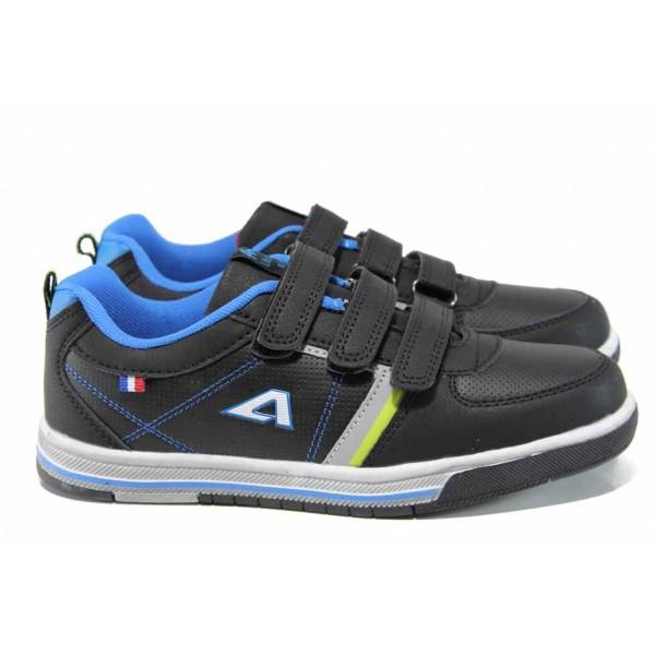 Анатомични детски маратонки АБ 14806 черен 32/36 | Детски маратонки | MES.BG
