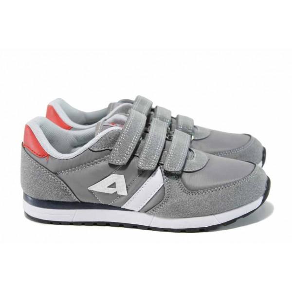 Анатомични детски маратонки АБ 2922 сив 32/36 | Детски маратонки | MES.BG