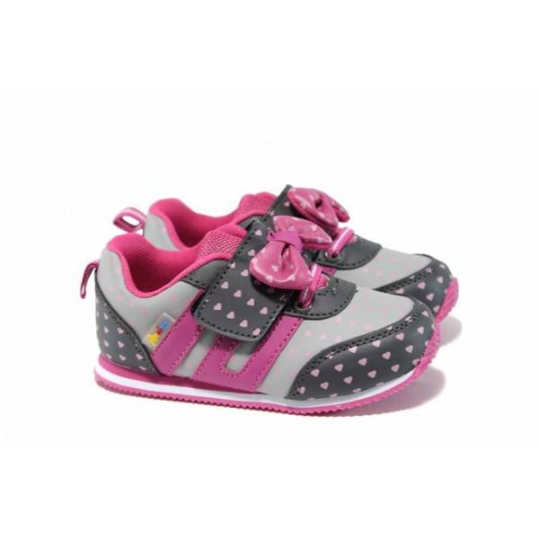Анатомични бебешки маратонки АБ 17005 циклама-сив 22/26 | Детски маратонки | MES.BG