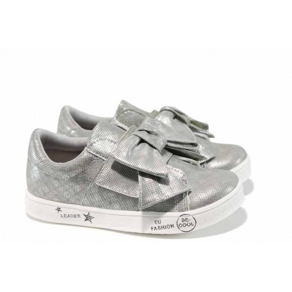 Детски обувки АБ 17386 сив 31/35 | Детски обувки | MES.BG