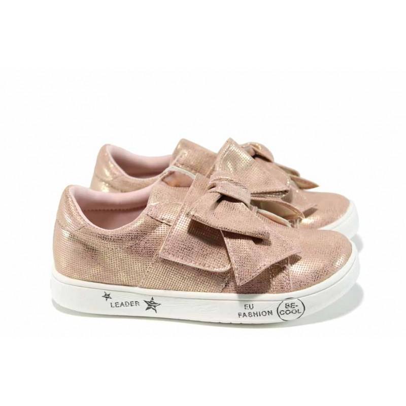 Детски обувки АБ 17386 розов 26/30 | Детски обувки | MES.BG