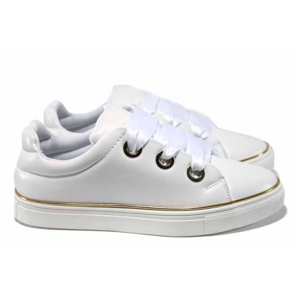 Дамски спортни обувки с модерна визия АБ 17152 бял | Дамски маратонки | MES.BG