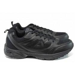 Мъжки спортни обувки АБ 16493 черен гигант | Мъжки маратонки | MES.BG