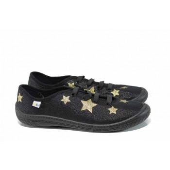 Анатомични детски обувки МА MALWA черен 30/35   Домашни пантофки   MES.BG