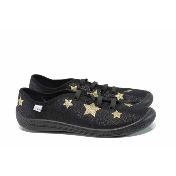 Анатомични детски обувки МА MALWA черен 30/35 | Домашни пантофки | MES.BG