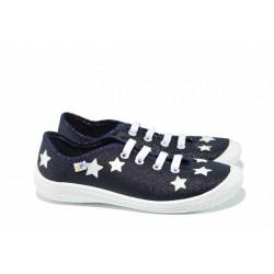 Анатомични детски обувки МА MALWA син 30/35 | Домашни пантофки | MES.BG