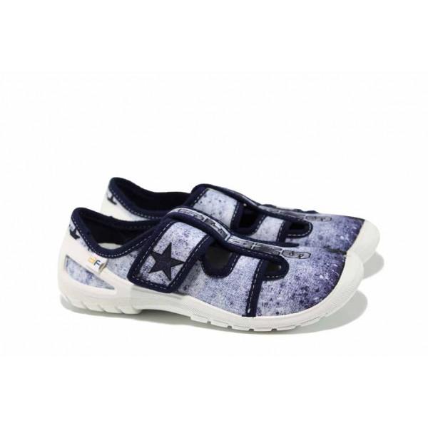 Анатомични детски обувки МА SATURN син 31/35 | Домашни пантофки | MES.BG