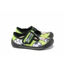Анатомични детски обувки МА HEROES зелен 22/27 | Домашни пантофки | MES.BG