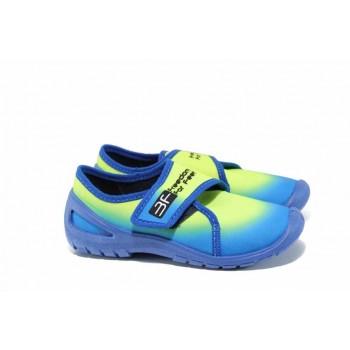 Анатомични детски обувки МА PLUTO син 26/30 | Домашни пантофки | MES.BG
