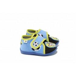 Анатомични детски обувки МА SLONIK син 18/23 | Домашни пантофки | MES.BG