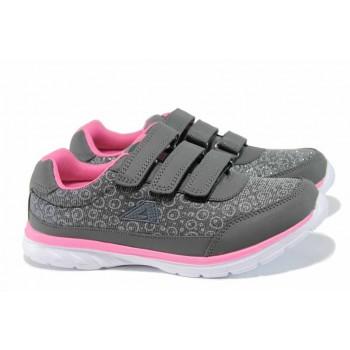 Анатомични детски маратонки АБ 1348 сив-розов 32/36 | Детски маратонки | MES.BG