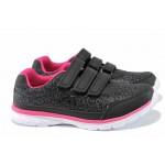 Анатомични детски маратонки АБ 1348 черен-циклама 32/36 | Детски маратонки | MES.BG