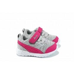Анатомични бебешки маратонки АБ 3818 сив-розов 19/24 | Детски маратонки | MES.BG