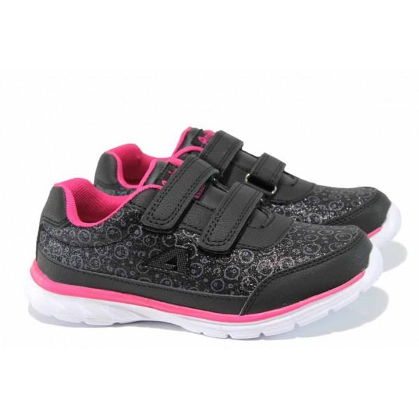 Анатомични детски маратонки АБ 1348 черен-циклама 27/31 | Детски маратонки | MES.BG