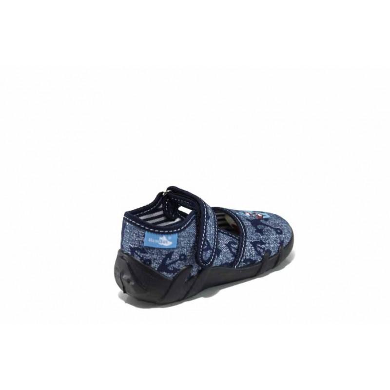 Анатомични детски пантофи със стелка от естествена кожа МА 13-105-15 син 19/27 | Домашни пантофки | MES.BG