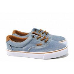 Мъжки спортни обувки АБ 18-04-3 син | Мъжки кецове | MES.BG