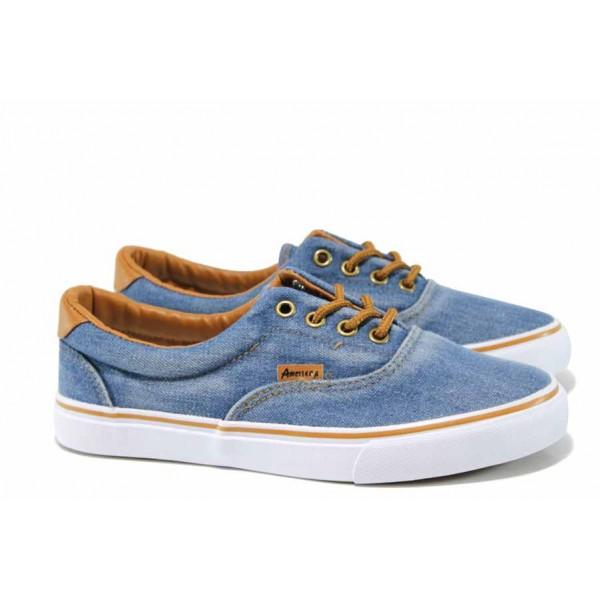 Мъжки спортни обувки АБ 18-04-4 син | Мъжки кецове | MES.BG