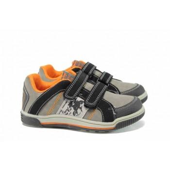 Комфортни детски маратонки с лепенки АБ 151082 сив 27/31 | Детски маратонки | MES.BG