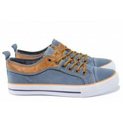 Мъжки спортни обувки АБ 18-64 син | Мъжки кецове | MES.BG