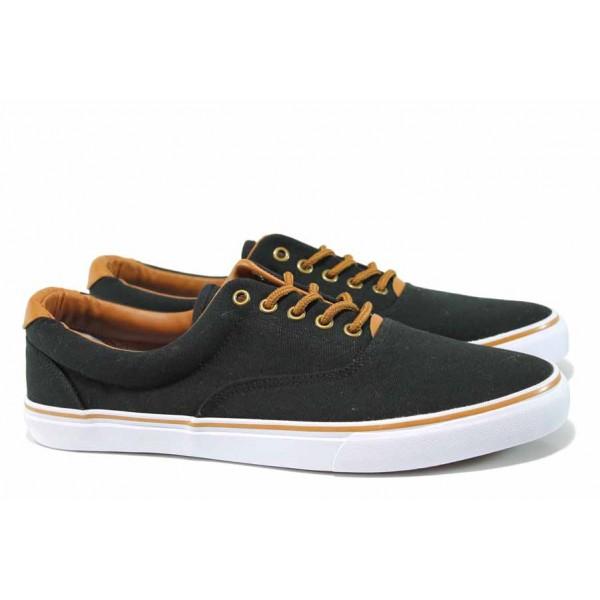 Мъжки спортни обувки АБ 18-65 черен | Мъжки ежедневни обувки | MES.BG