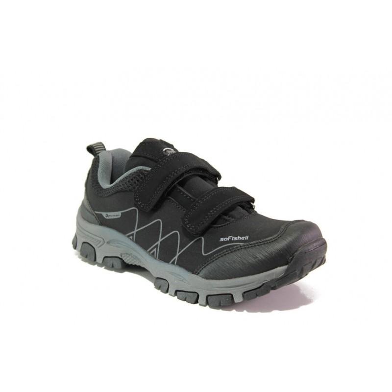 Детски водоустойчиви маратонки с лепенки АБ 1803 черен-сив | Детски маратонки | MES.BG