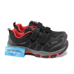 Детски водоустойчиви маратонки с лепенки АБ 1803 черен-червен | Детски маратонки | MES.BG