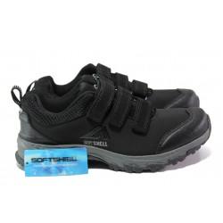 Юношески водоустойчиви маратонки с лепенки АБ 1802 черен | Дамски маратонки | MES.BG