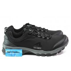 Мъжки водоустойчиви маратонки АБ 1802 черен гигант | Мъжки маратонки | MES.BG