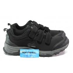 Мъжки водоустойчиви маратонки с лепенки АБ 1802 черен | Мъжки маратонки | MES.BG