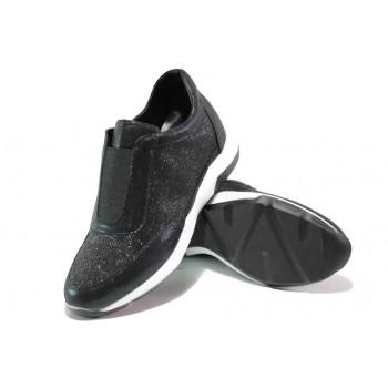 Анатомични дамски обувки със скрита платформа ТЯ 300 черен | Дамски маратонки | MES.BG
