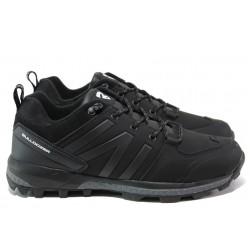 Комфортни маратонки с гумен протектор Bulldozer 72078 черен | Мъжки маратонки | MES.BG