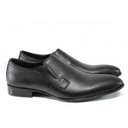 Анатомични мъжки обувки от естествена кожа ЛД 771 черен | Официални мъжки обувки | MES.BG