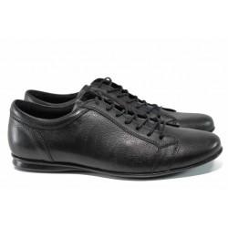 Мъжки спортни обувки от естествена кожа МИ 014 черен | Мъжки ежедневни обувки | MES.BG