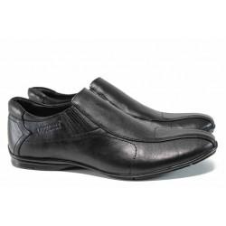 Мъжки обувки от естествена кожа ЛД 311 черен | Мъжки ежедневни обувки | MES.BG
