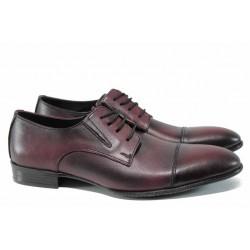 Анатомични мъжки обувки от естествена кожа ЛД 170 бордо | Официални мъжки обувки | MES.BG