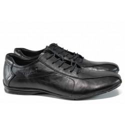 Мъжки обувки от естествена кожа ЛД 310 черен | Мъжки ежедневни обувки | MES.BG