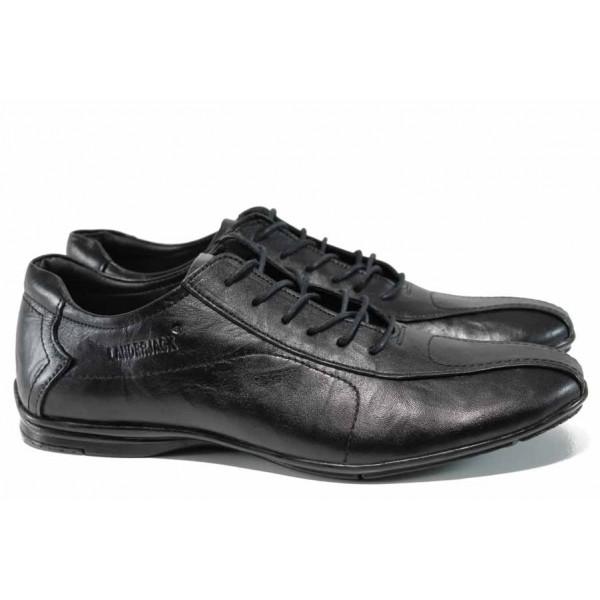Мъжки обувки от естествена кожа ЛД 310 черен   Мъжки ежедневни обувки   MES.BG