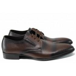 Анатомични мъжки обувки от естествена кожа ЛД 171 кафяв | Официални мъжки обувки | MES.BG