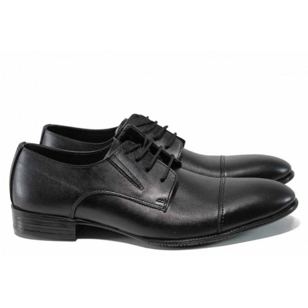 Анатомични мъжки обувки от естествена кожа ЛД 170 черен | Официални мъжки обувки | MES.BG
