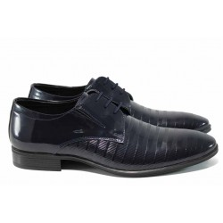 Елегантни мъжки обувки от естествена кожа-лак ФЯ 1208 син лак | Мъжки официални обувки | MES.BG
