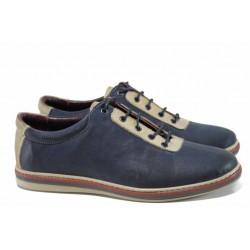 Анатомични мъжки обувки от естествена кожа МИ 041 син | Мъжки ежедневни обувки | MES.BG