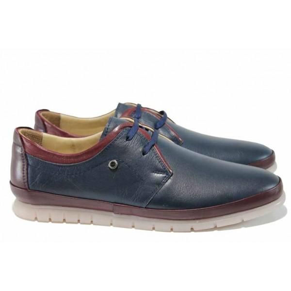 Анатомични мъжки обувки от естествена кожа МИ 203 син-бордо | Мъжки ежедневни обувки | MES.BG