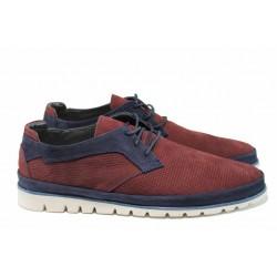 Анатомични мъжки обувки от естествен набук МИ А2 бордо-син | Мъжки ежедневни обувки | MES.BG